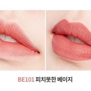 matte chic lip 3 BE101