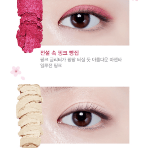 Palette yeux blossom 5