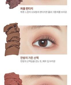 Palette yeux Lavender 2