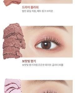 Palette yeux Lavender 3