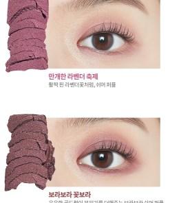 Palette yeux Lavender 4