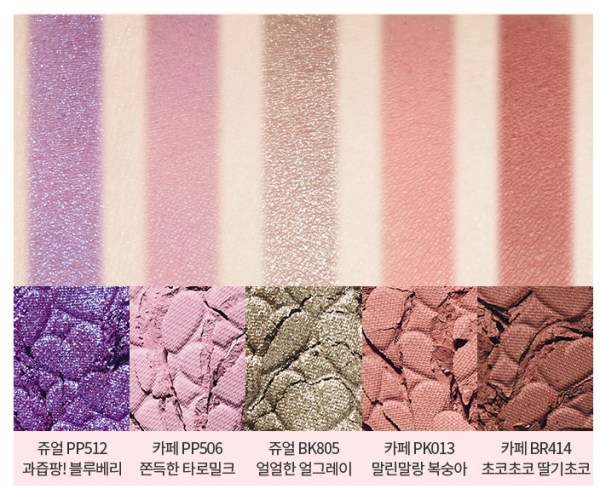 Etude House Eye Shadow fards à paupières 3 PP512 PP506 BK805 PK013 BR414