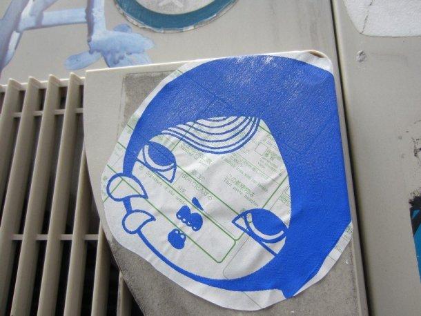 street art shibuya 35