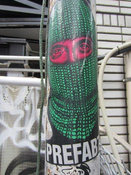 street art shibuya 36
