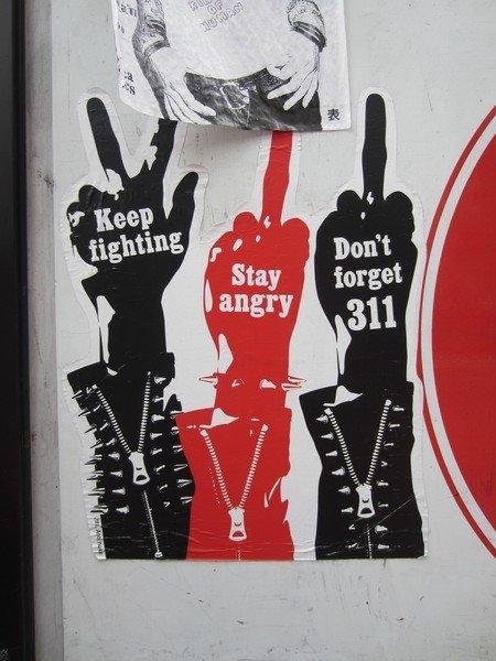 street art shibuya 52