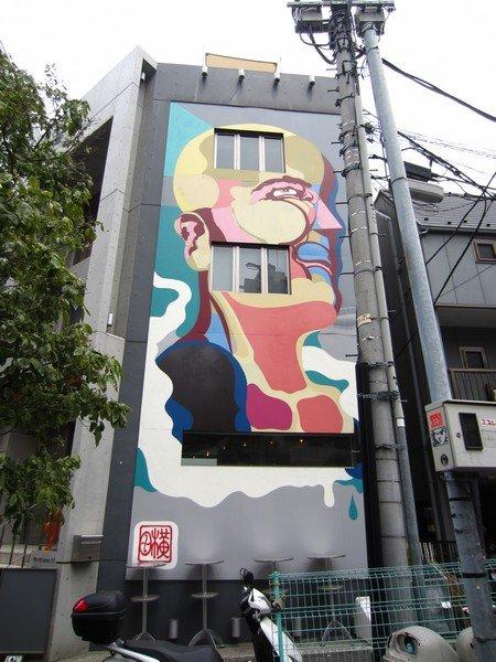 street art tokyo 81