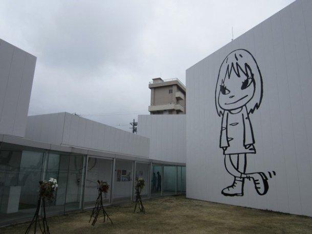 towada art center yoshitomo nara
