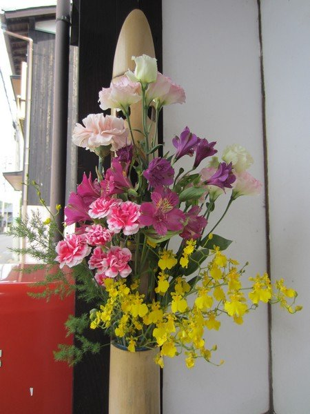 flowers japan 48