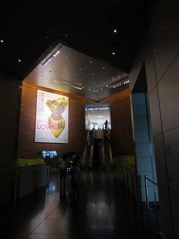 mori art museum 7