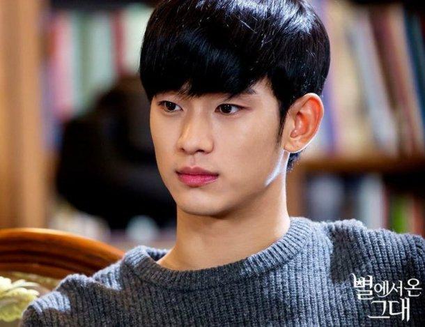 kim soo hyun is my new crush