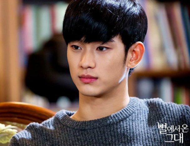 kim soo hyun is my new crush