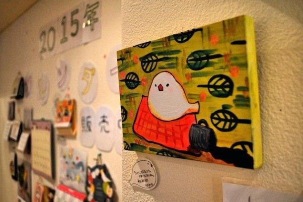 tokyo pet cafes21