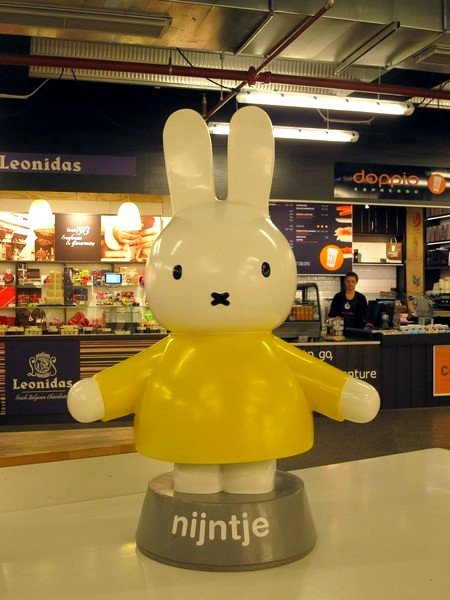 miffy art parade 1