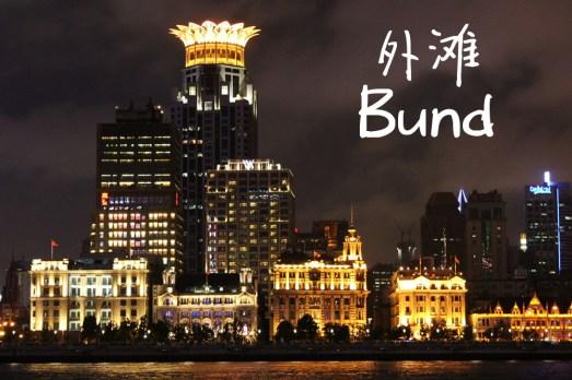 Bund bei Nacht, Shanghai