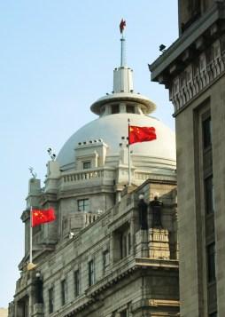 Kuppel des HSBC Building (1923)