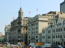 Union Building (1916), Nissin Building (1925), China Merchants Bank (1907)