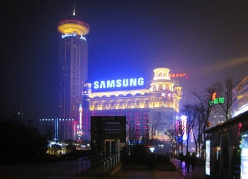 Radisson-Hotel, Shanghai