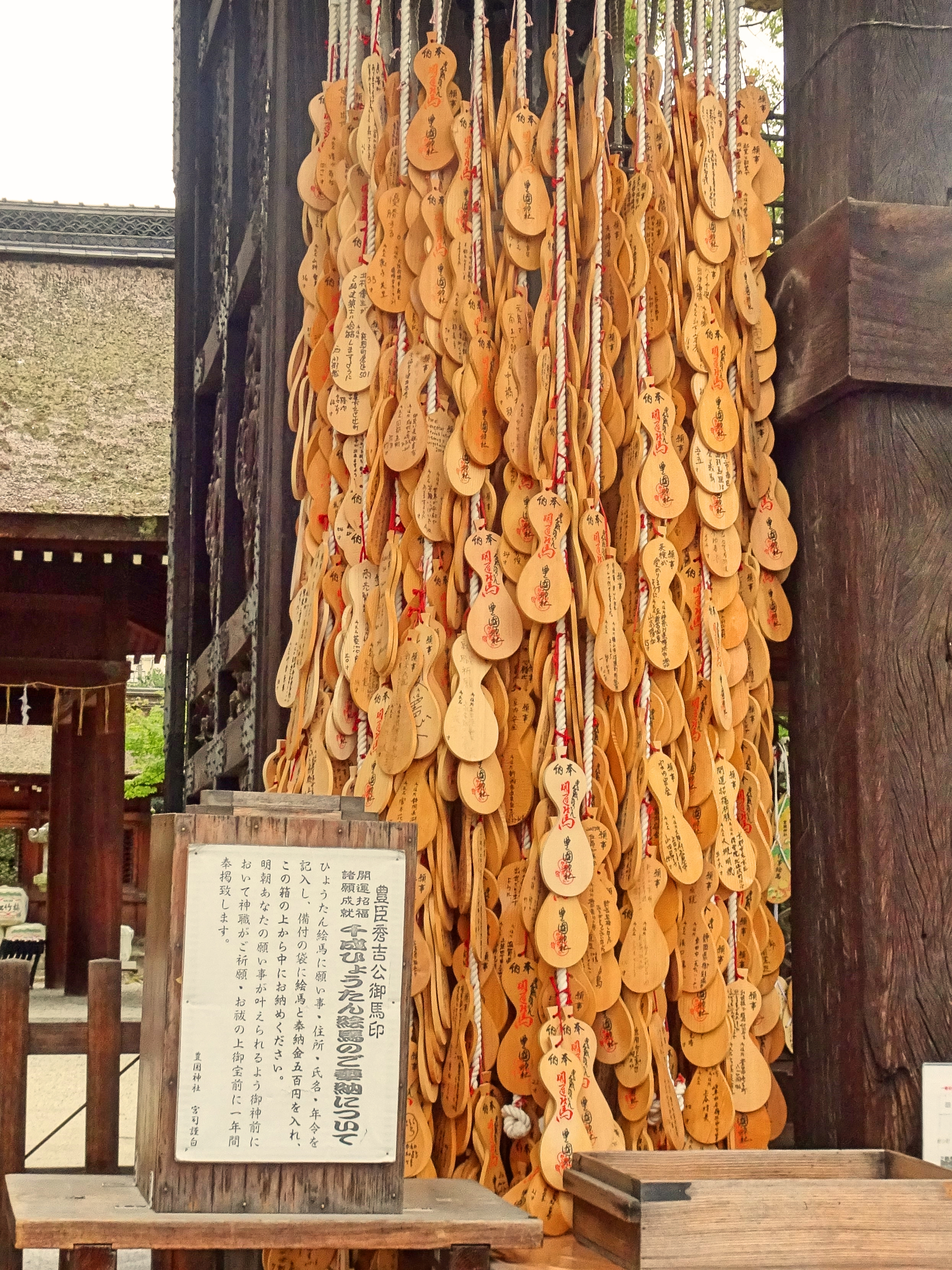 Fortune wishes in Kyoto