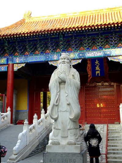 The Confucious Temple in Beijing, is the second largest of the temples dedicated to China's greatest thinker. Built in the early 1300s, people worshipped here for many centuries.