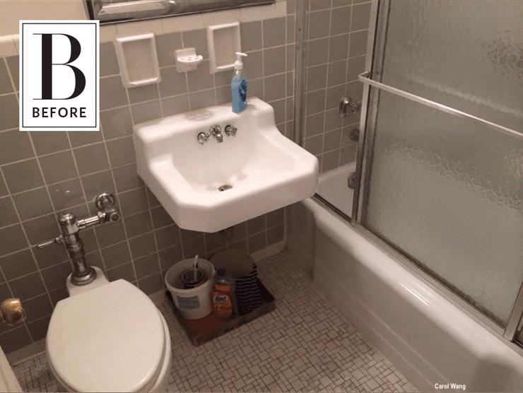 sweeten blog-prospect heights -before bathroom remodel