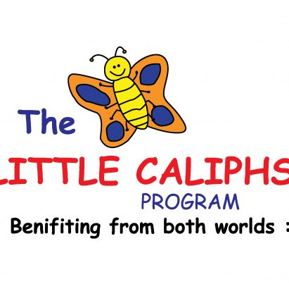 logo-little-caliphs