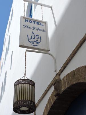 Hotel street lamp, Essaouira.