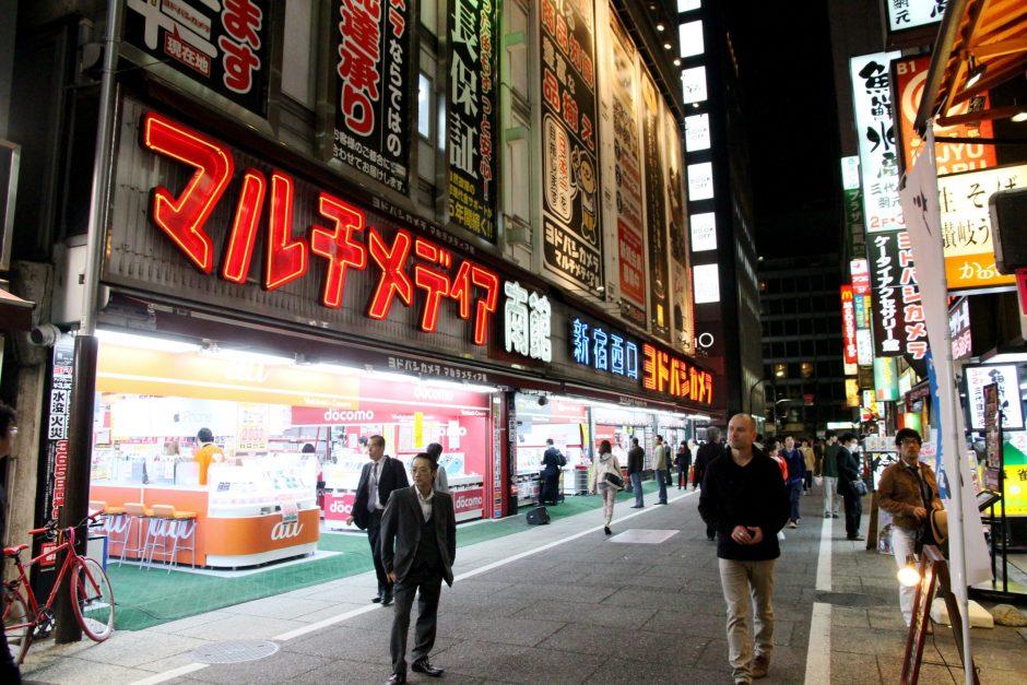 Matt in Tokyo