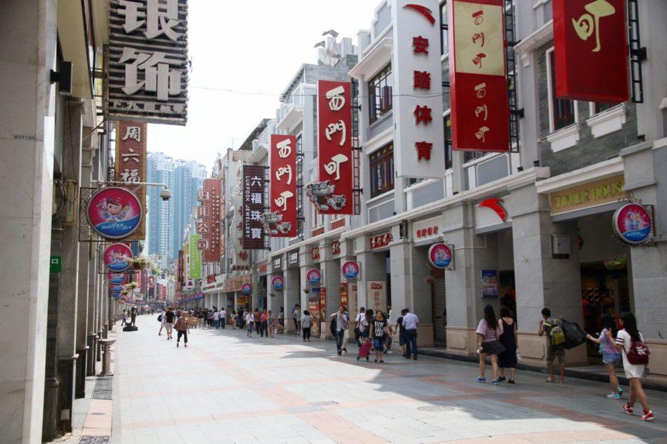 Snack Street in Guangzhou