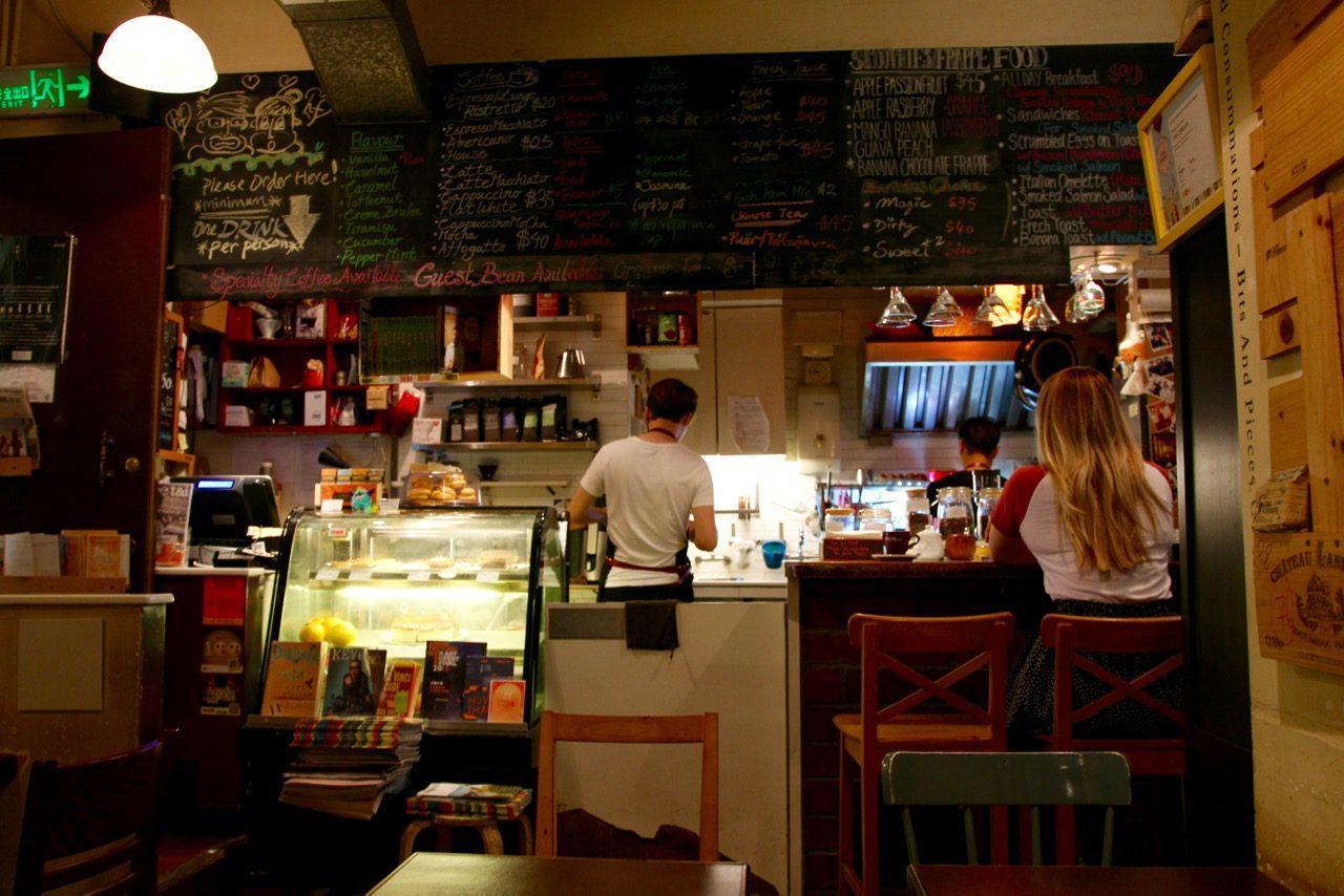 Cafe Corridor 47 Things to do in Hong Kong Travel Blog
