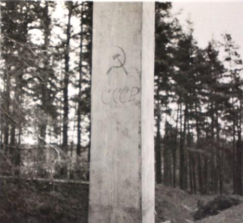 Пограничный столб СССР на демаркационной линии