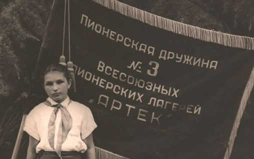 После 1957 года