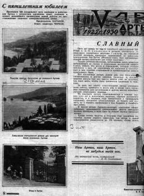 zrokk1930-03