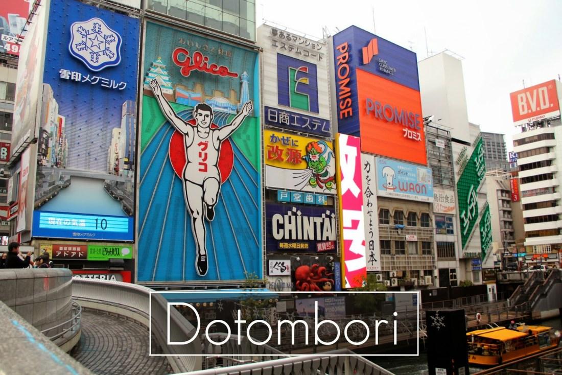 Dotombori Street (道頓堀)