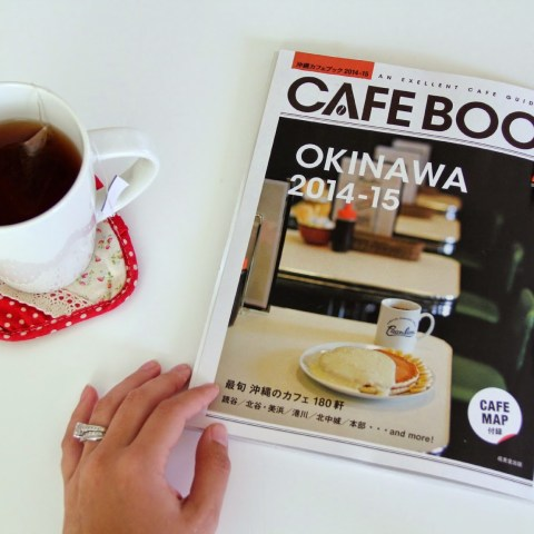 Coffee Table Reads: Cafe Book