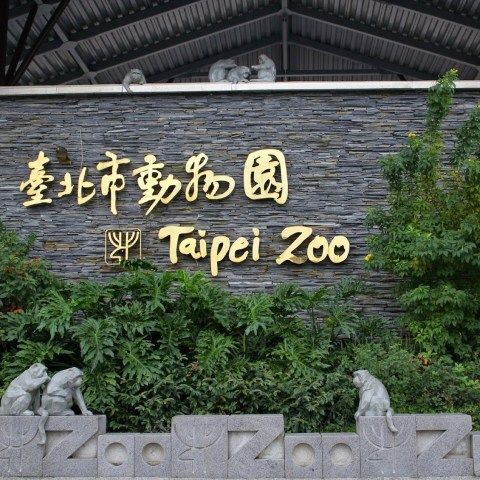 Taipei Zoo and Maokong Gondola