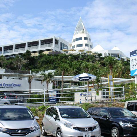 Kouri Ocean Tower