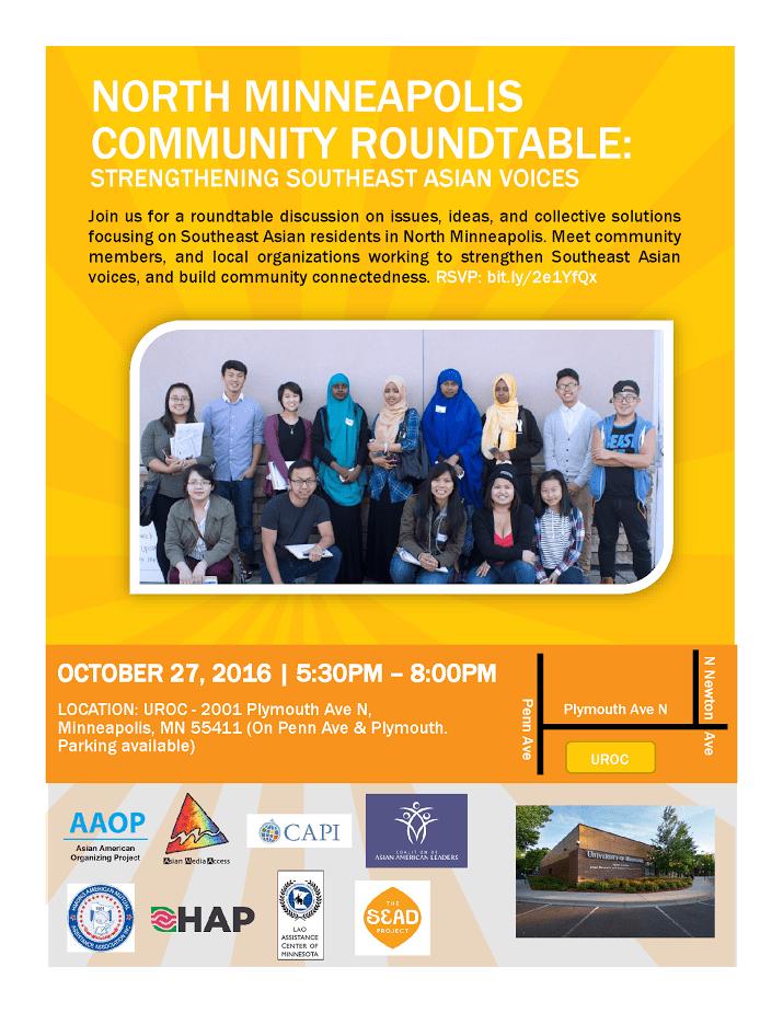 sea-community-roundtable-10-27-16