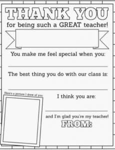 Teacher Thank You Printable littlemissblog.com