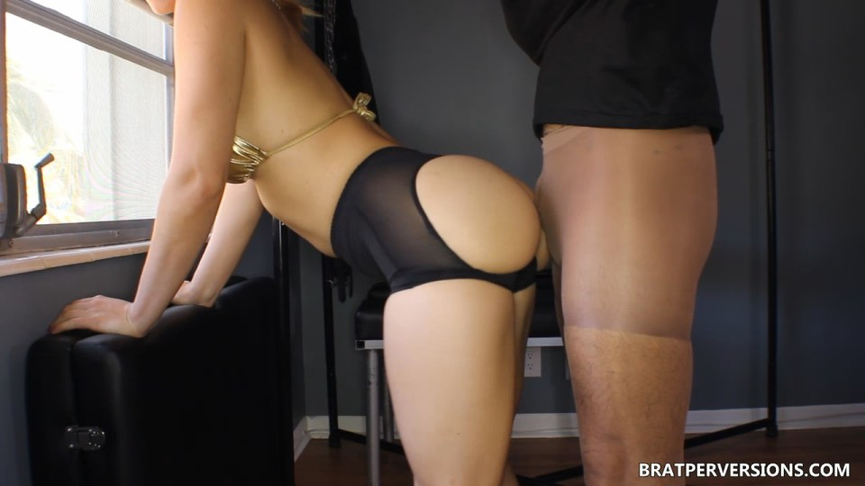 pantyhose ass grinding