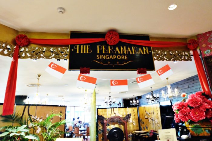 The Peranakan Singapore