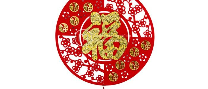 5 WAYS TO SPICE UP YOUR HOME THIS CHINESE NEW YEAR