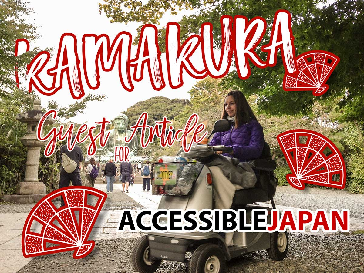 Kamakura | Guest Article for Accessible Japan
