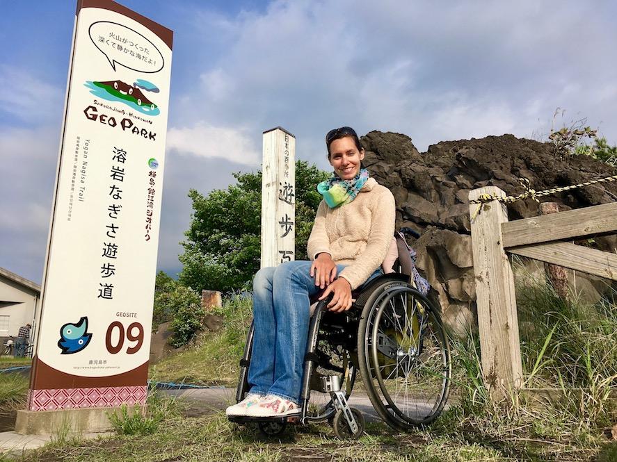 Accessible Yogan Nagisa Trail Sakurajima Geopark | Little Miss Turtle
