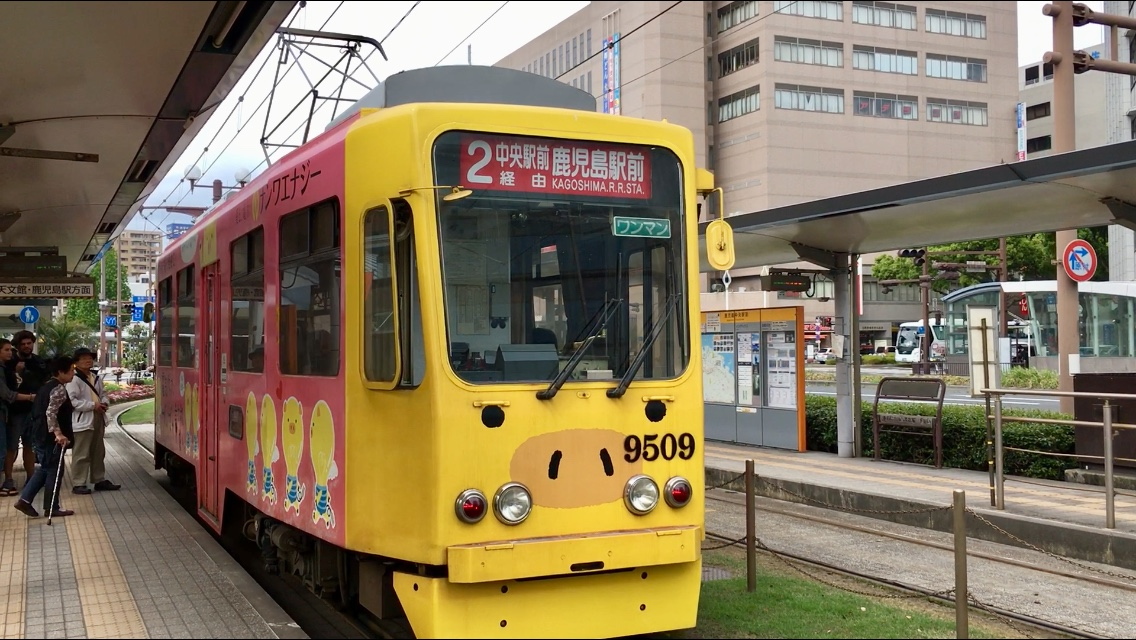 Kagoshima City Tram | Little Miss Turtle
