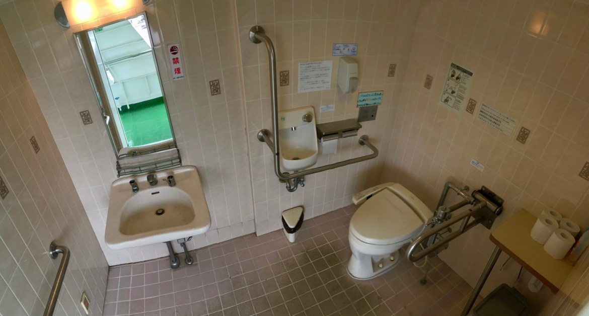 Wheelchair restroom Sakurajima Ferry | Little Miss Turtle