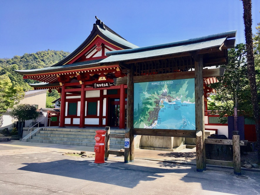 Itsukushima Treasure Hall | Little Miss Turtle