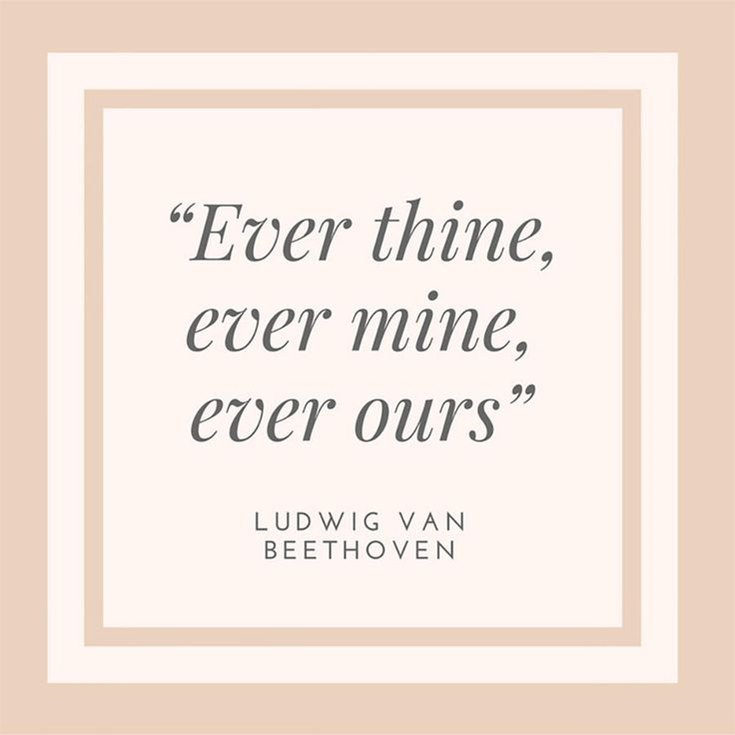 57 Wedding Quotes and Inspiring Quotes on Love Marriage 23 1