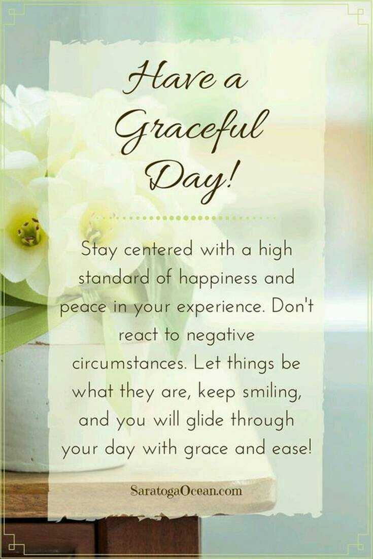 Good Morning Quotes and Wishes 21 Pics 4