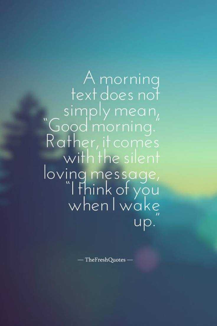 Good Morning Quotes and Wishes 21 Pics 7