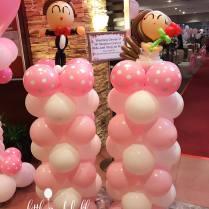 balloon wedding couple columns